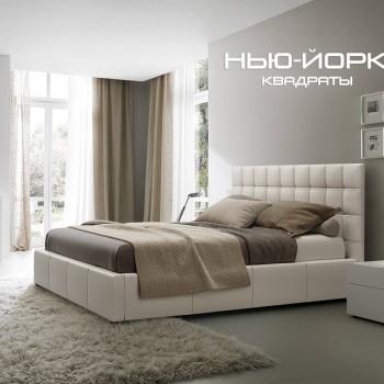 Кровать Нью-Йорк Люкс квадрат