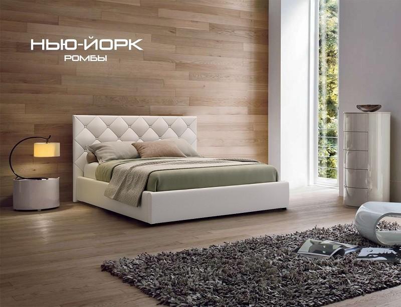 Кровать Нью-Йорк Люкс ромб