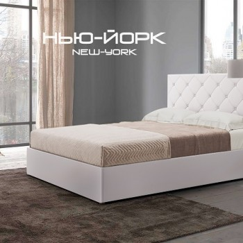 Кровать Нью-Йорк ромб