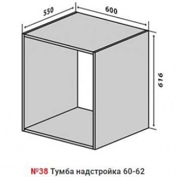 №38 надстройка