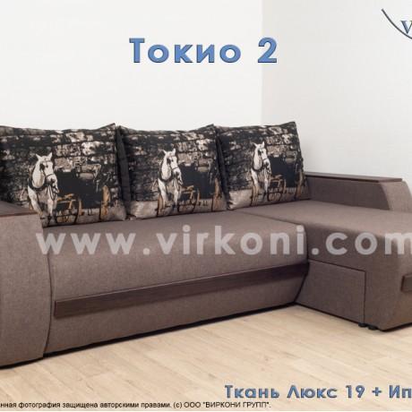Угловой диван Токио-2