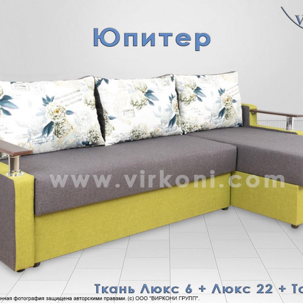 Угловой диван Юпитер
