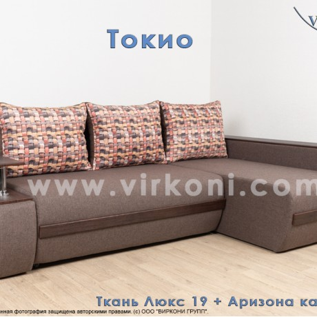 Угловой диван Токио