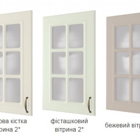 №54 Верх-92 Аморе угол витрина-2