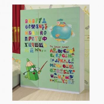Шкаф 3Д Алфавит