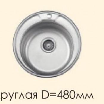 Мойка врезная круглая d-480мм