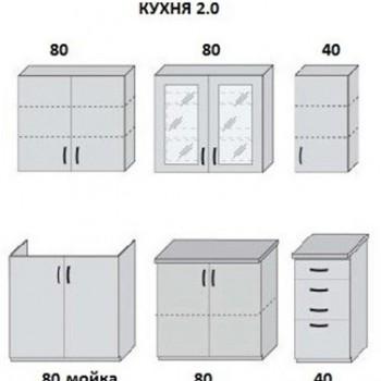 Кухня Аморе Классик 2,0м