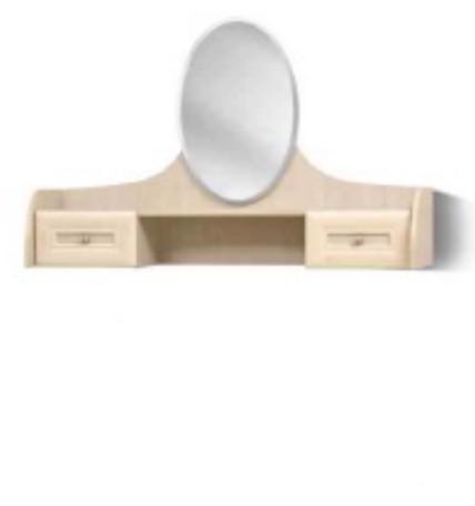 Туалетка с зеркалом Селина