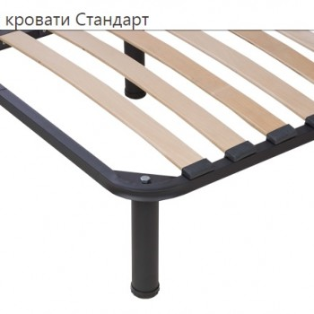 Каркас для кровати стандарт 1600*2000