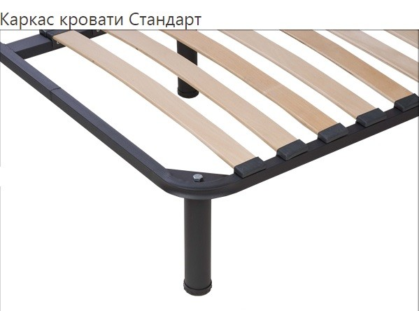Каркас для кровати стандарт 1800*2000