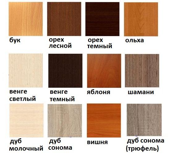 орех экко цвет мебели фото